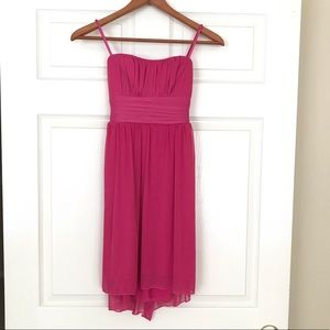 💕 Pretty In Pink Dress with glitter sheer layer.